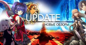 update17082016